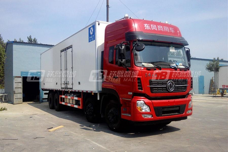 青岛雅凯QYK5312XLC5冷藏车