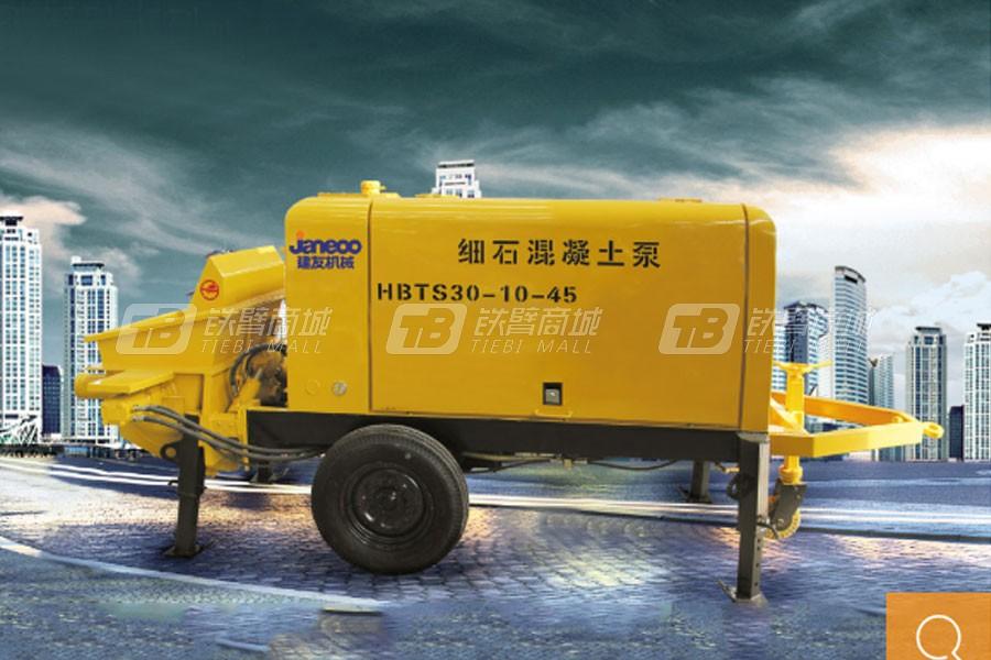 山推建友HBTS25-8-37细石混凝土泵(电机)