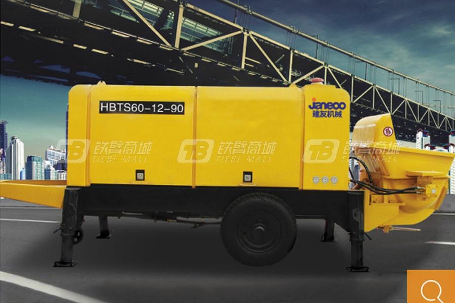 山推建友HBTS60-12-90混凝土泵