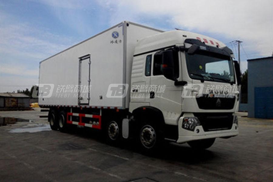 青岛雅凯QYK5311XLC59.6米重汽豪沃8*4冷藏车