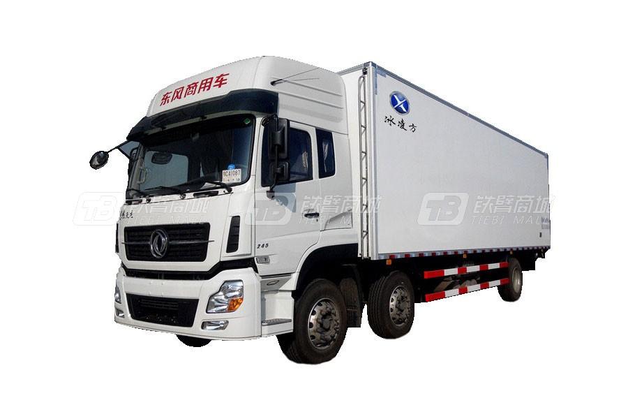 青岛雅凯DFH5250XLCAXV冷藏车