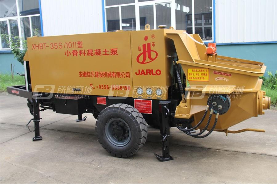 佳乐XHBT-35S/1011小骨料混凝土泵