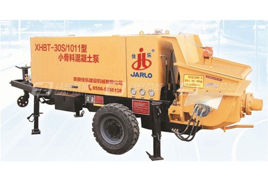 佳乐XHBT-30S/1011小骨料混凝土泵