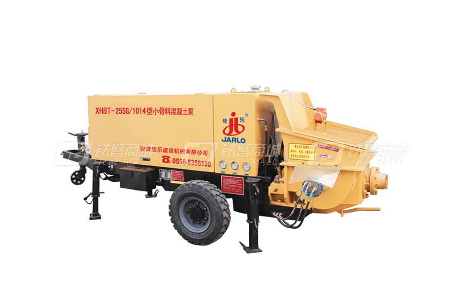 佳乐XHBT-25SG/1014小骨料混凝土泵