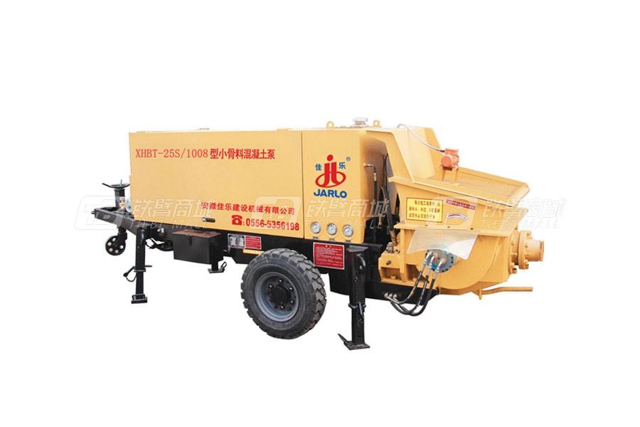 佳乐XHBT-25S/1008小骨料混凝土泵