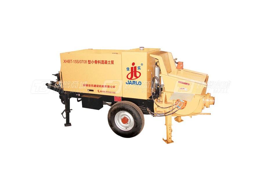 佳乐XHBT-15S/0708小骨料混凝土泵