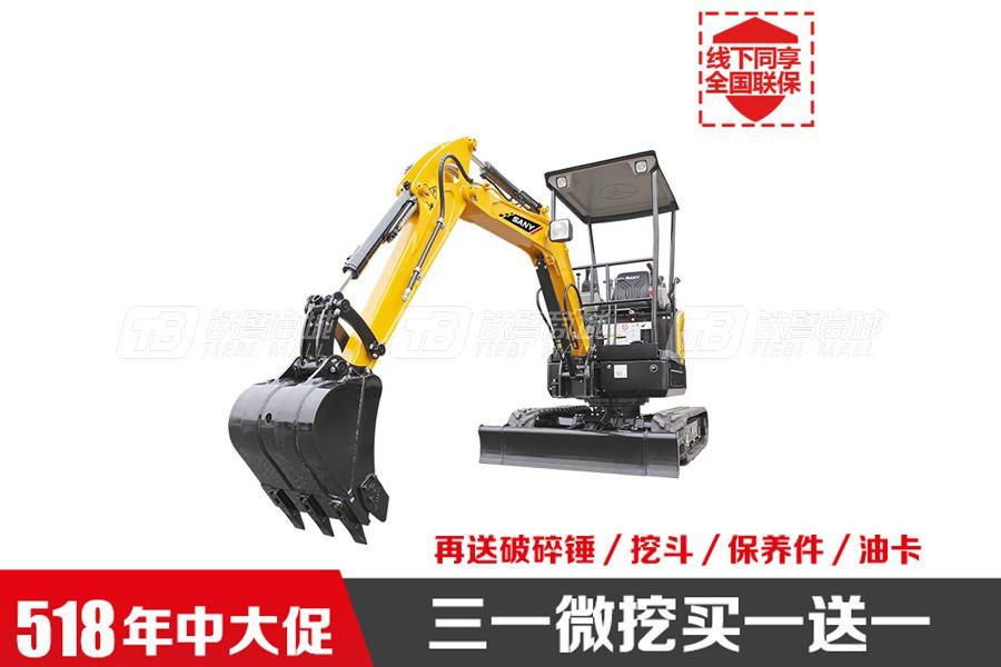 三一SY16C微型液压挖掘机