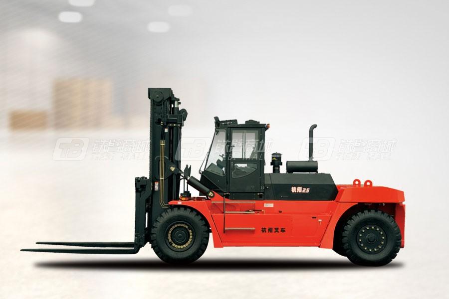 杭叉CPCD25025吨大吨位内燃叉车