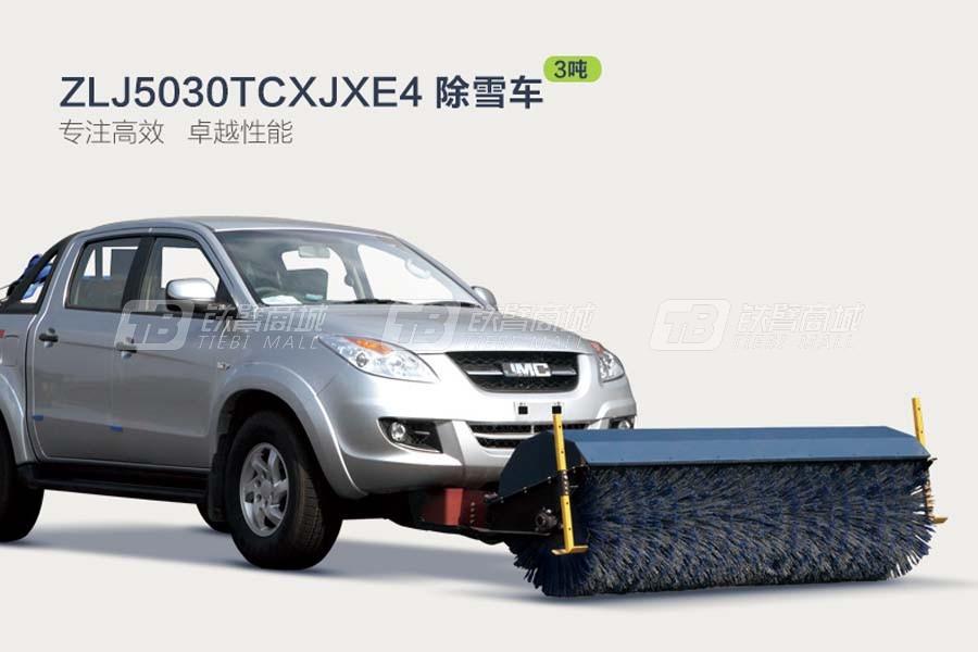 中联重科ZLJ5030TCXJXE4除雪车3吨
