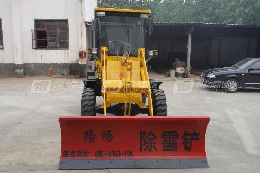 路畅养护LC2500Z-CXC小型装载推雪机
