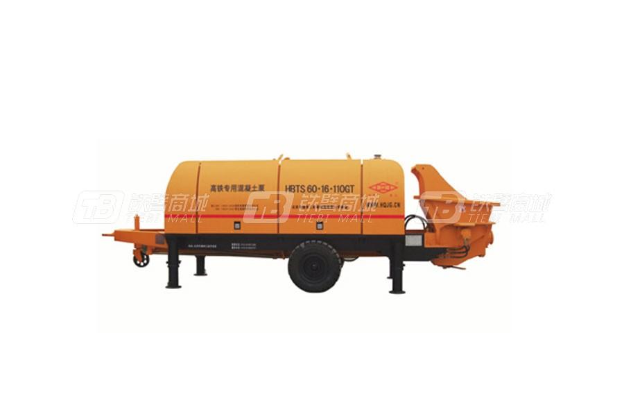华强京工HBTS60.16.110GT高铁制梁专用泵