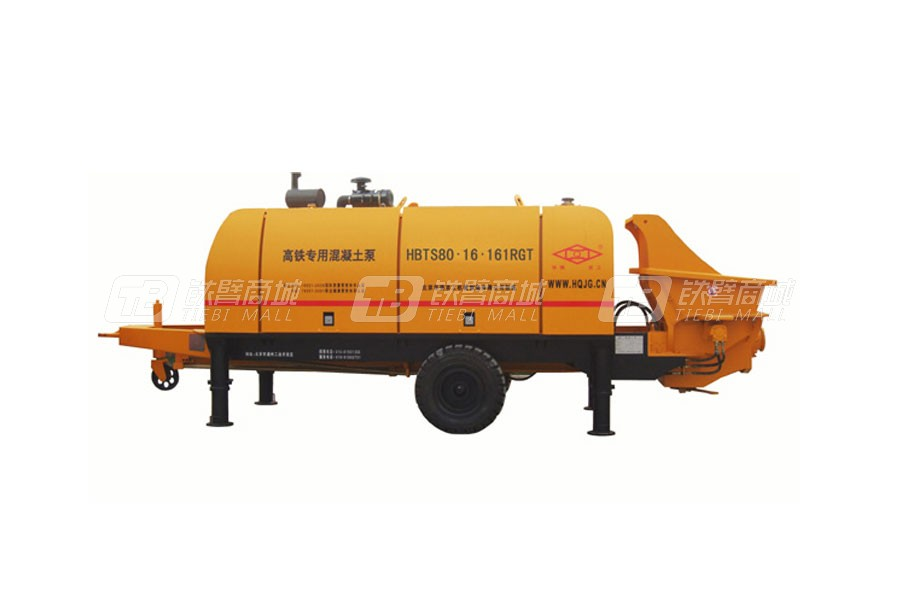 华强京工HBTS80.16.161RGT高铁制梁专用泵