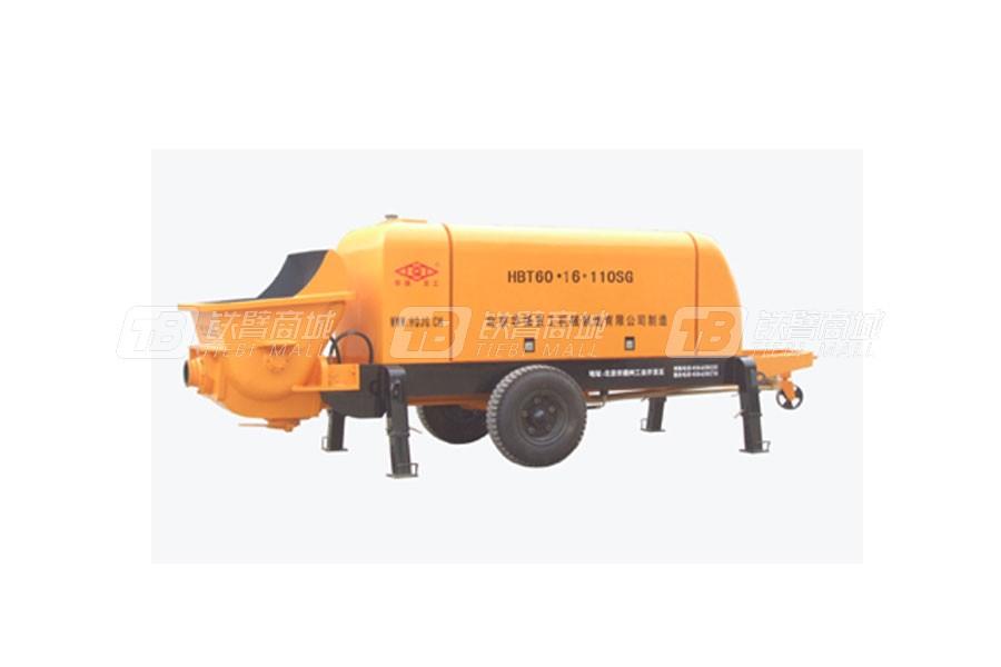 华强京工HBT60.13.90 SG拖式电动机泵