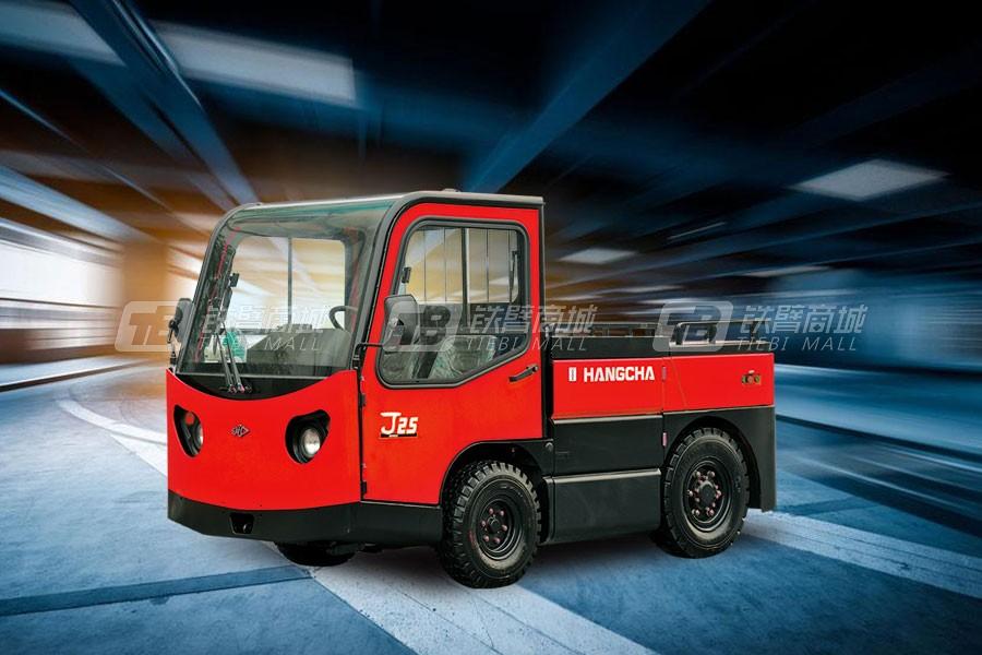 杭叉QSD20-D3T/C3T20吨牵引车