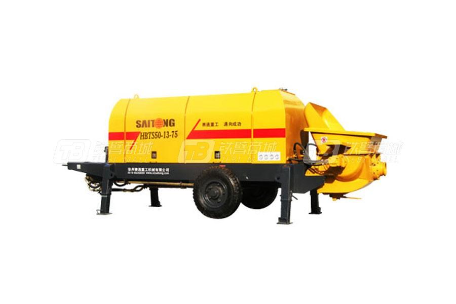 赛通重工HBTS50-13-75电动机混凝土输送泵系列