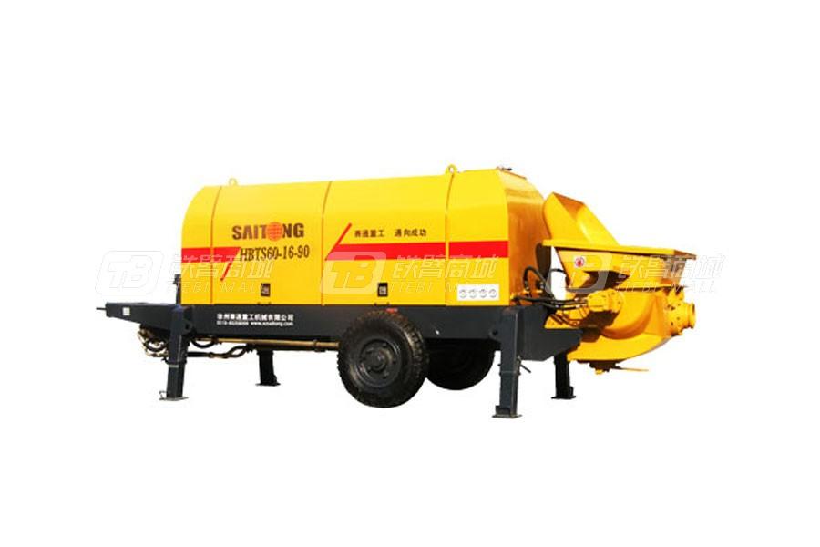 赛通重工HBTS60-16-90电动机混凝土输送泵系列