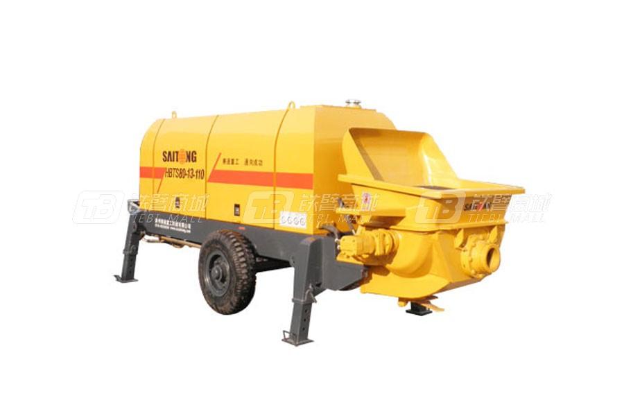 赛通重工HBTS80-13-110电动机混凝土输送泵系列