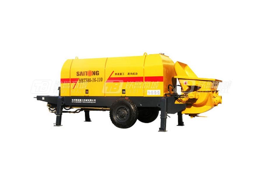 赛通重工HBTS80-16-110电动机混凝土输送泵系列