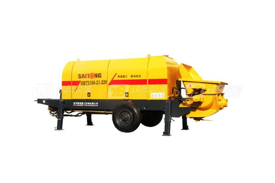 赛通重工HBTS100-21-220电动机混凝土输送泵系列