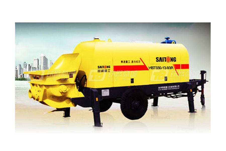 赛通重工HBTS50-13-93R柴油机混凝土输送泵系列