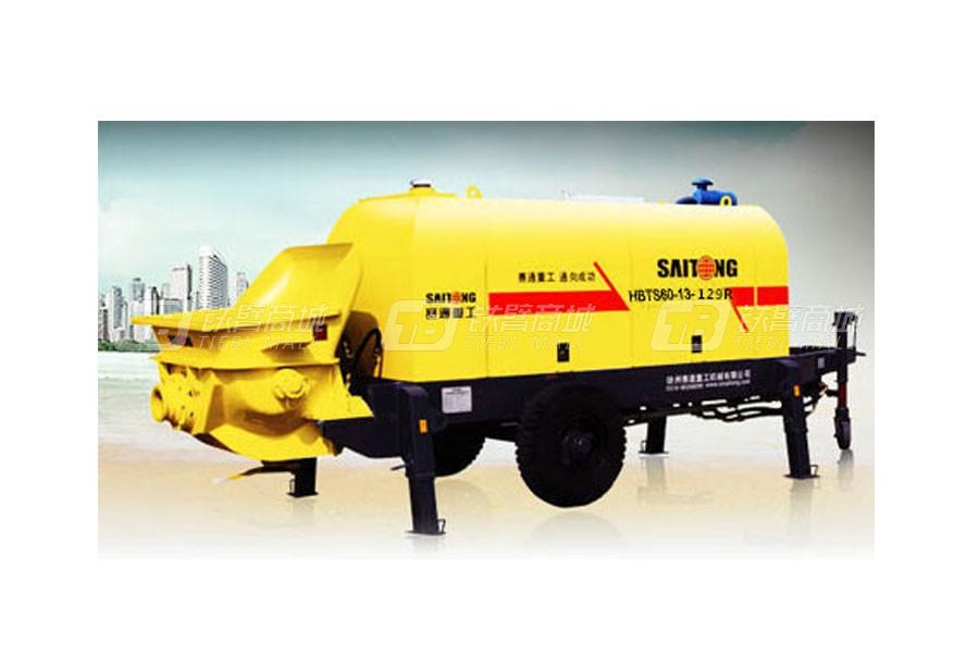 赛通重工HBTS60-13-129R柴油机混凝土输送泵系列