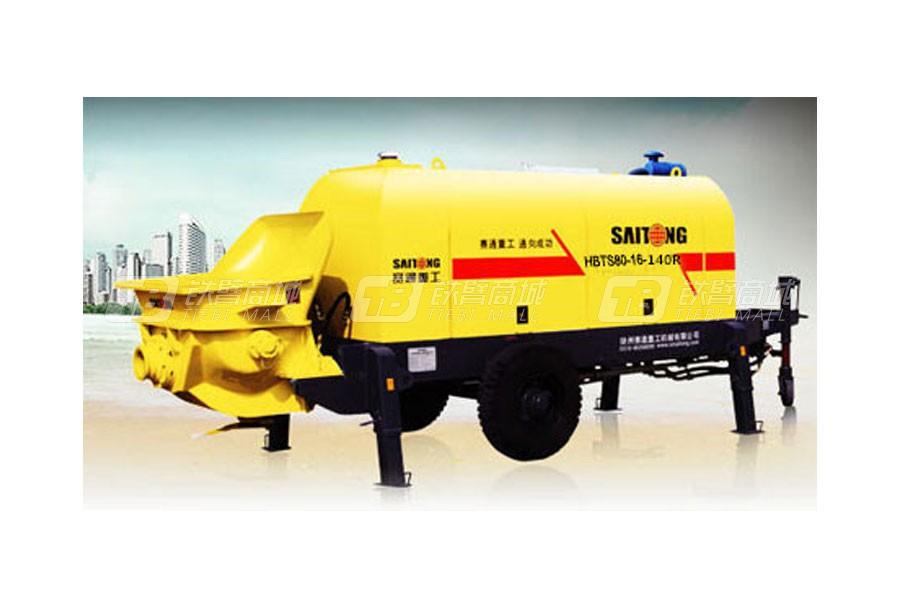 赛通重工HBTS80-16-140R柴油机混凝土输送泵系列