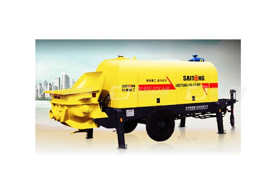 赛通重工HBTS80-16-174R柴油机混凝土输送泵系列