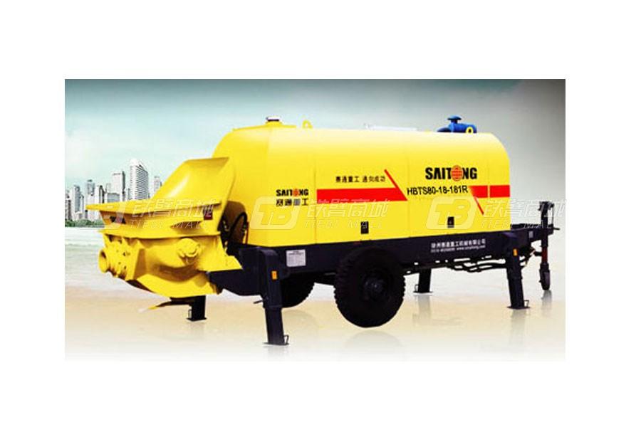 赛通重工HBTS80-18-181R柴油机混凝土输送泵系列