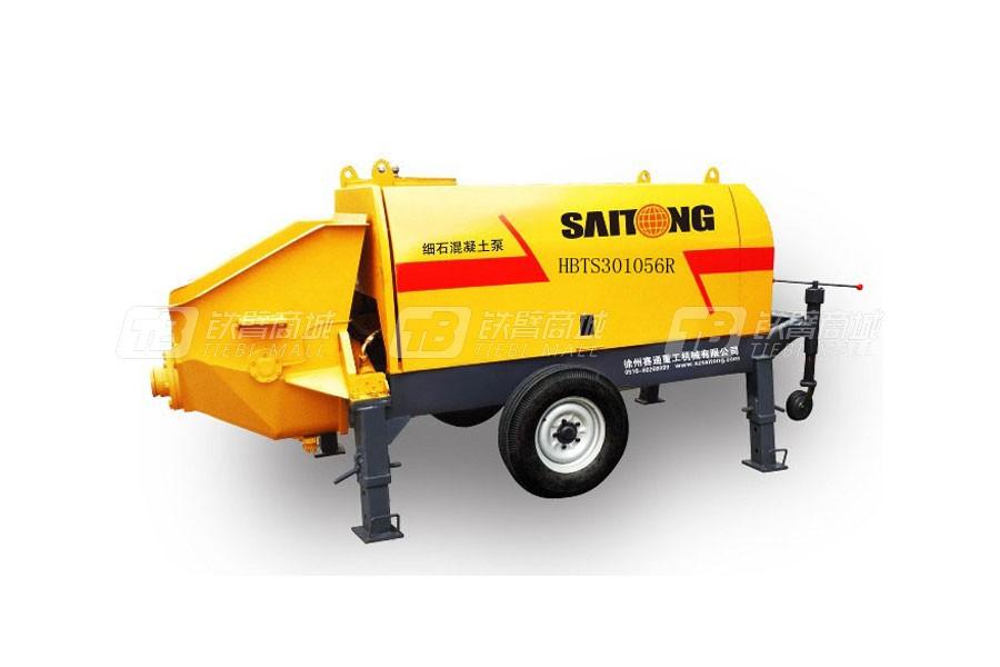 赛通HBTS30-10-56R细石混凝土输送泵