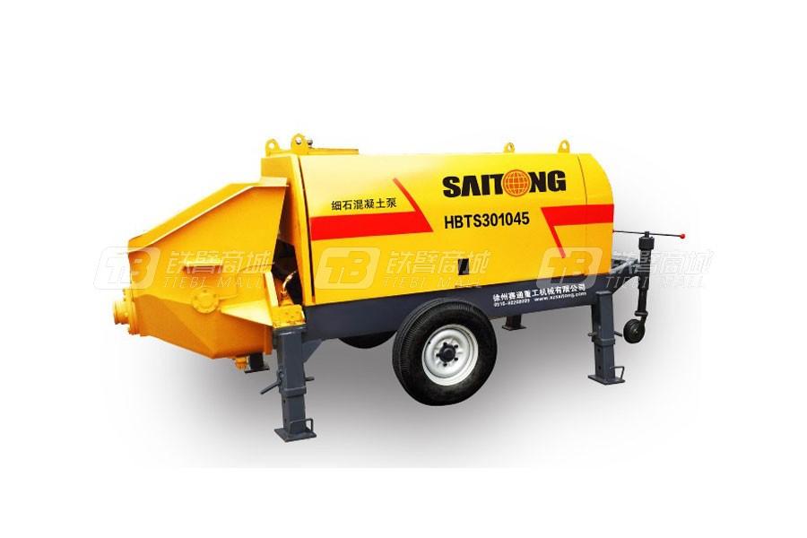 赛通重工HBTS30-10-45(领先型)细石混凝土输送泵