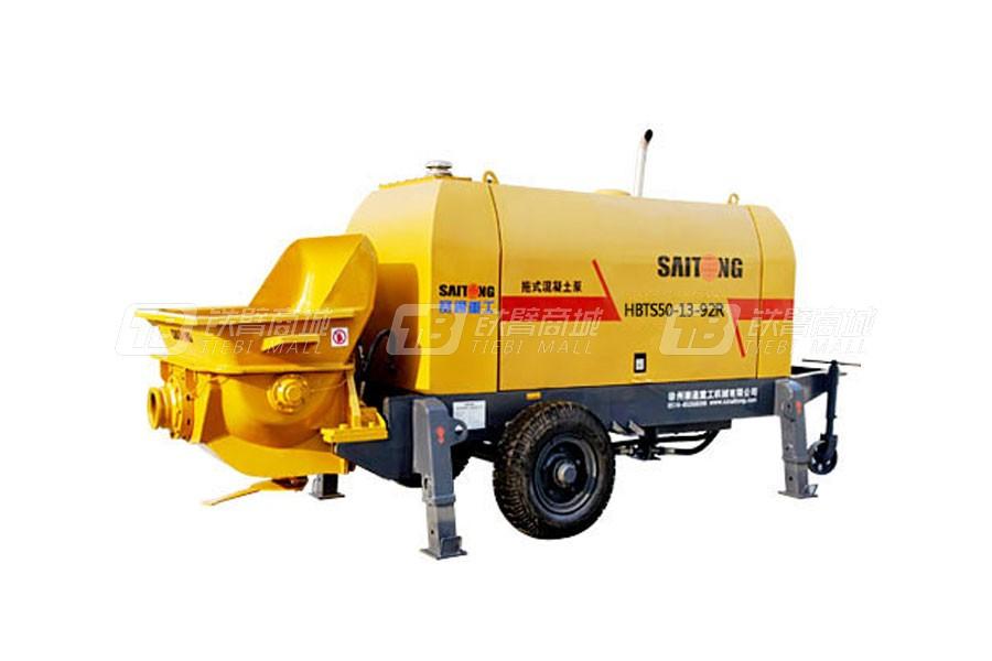 赛通重工HBTS50-13-92R(柴油机型)小型混凝土输送泵