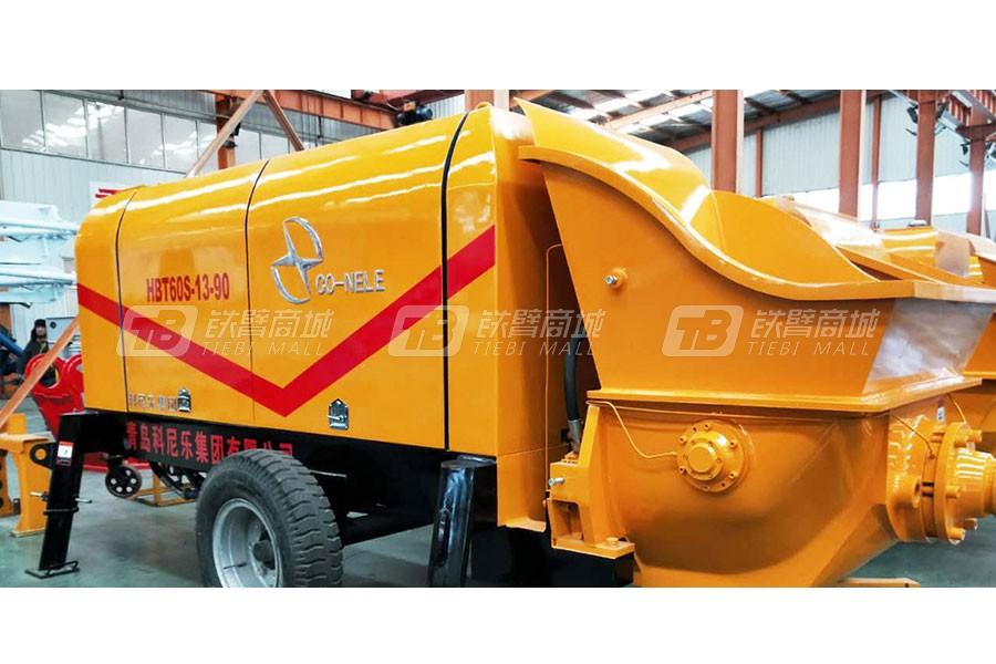 科尼乐DHBT60-13-118柴油机泵