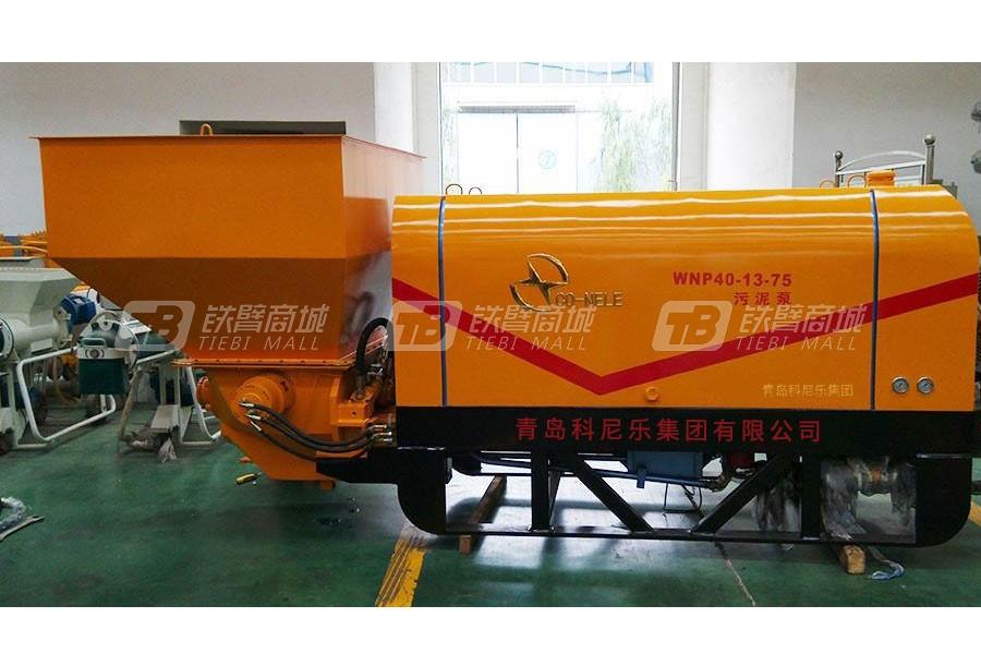 科尼乐DHBT40S-11-56污泥泵