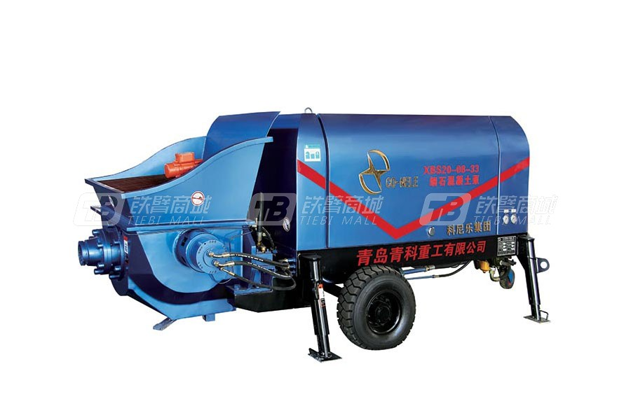 中青林XBS20-08-33细石混凝土泵
