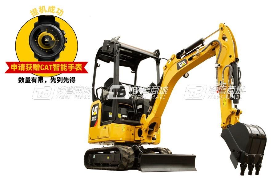 卡特彼勒新一代CAT?301.5迷你型挖掘机