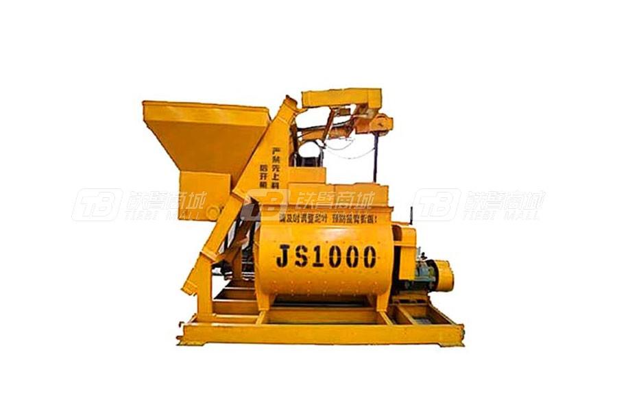 恒兴机械JS1000混凝土搅拌机