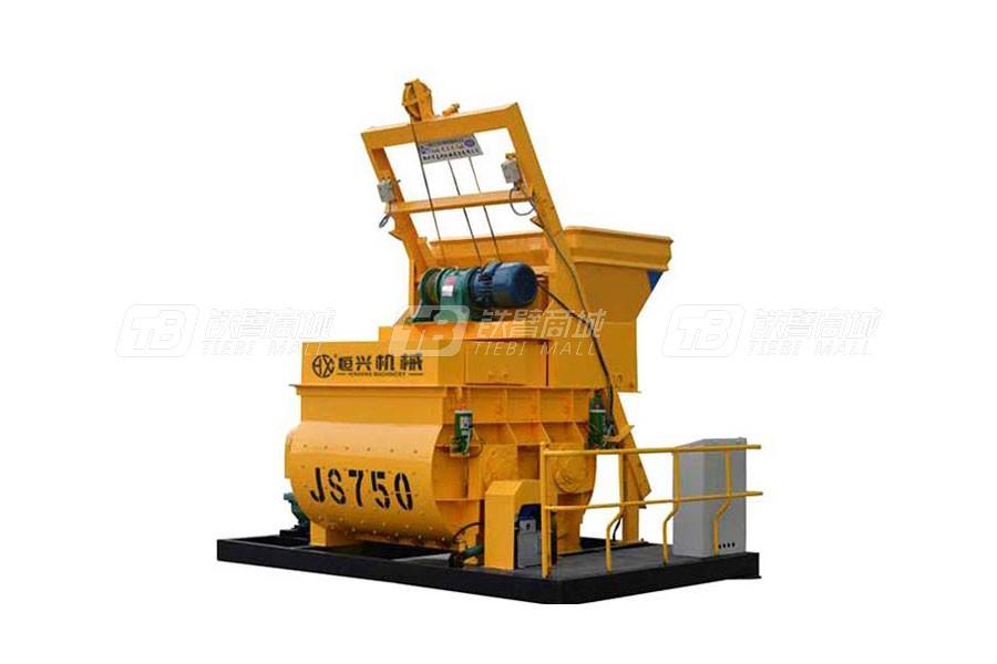 恒兴机械JS750强制式混凝土搅拌机
