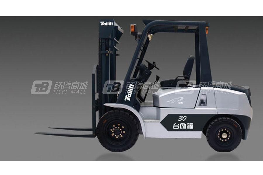 台励福FD/FG15L-35L 银豹(精品车系列)