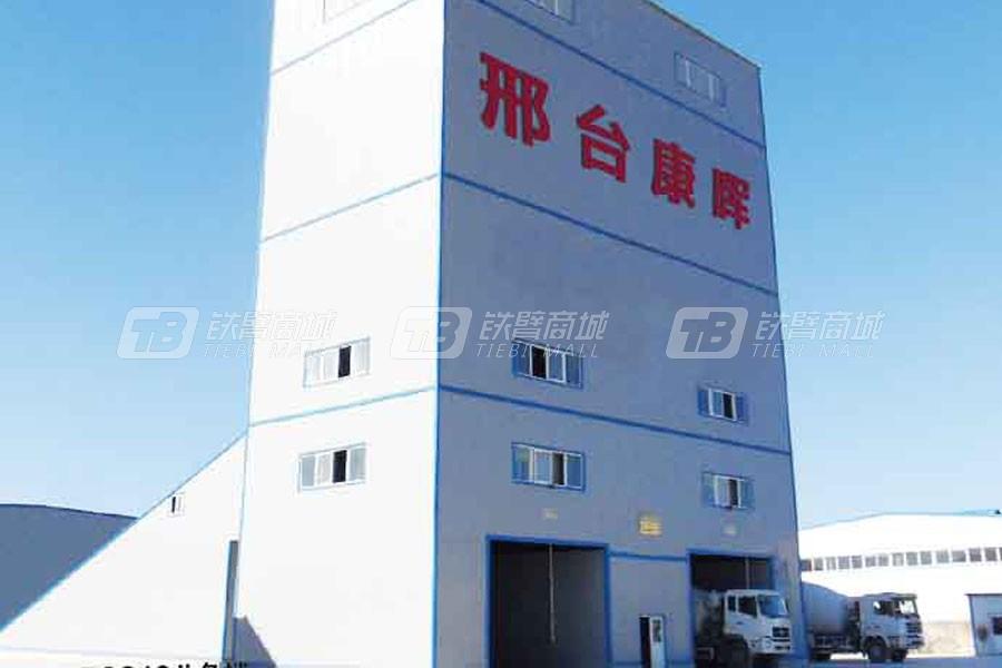 陕西科尼乐HZS60环保型混凝土搅拌站