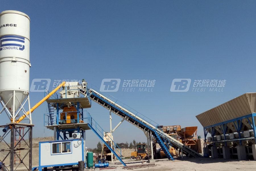 三联机械HZS35经济工程用混凝土搅拌站