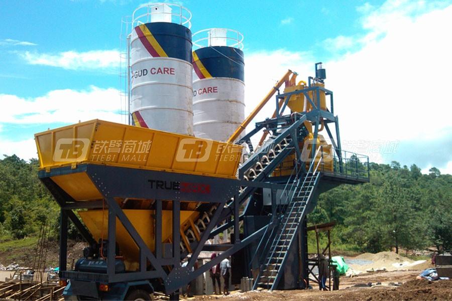 信瑞重工HZ60Y混凝土搅拌站