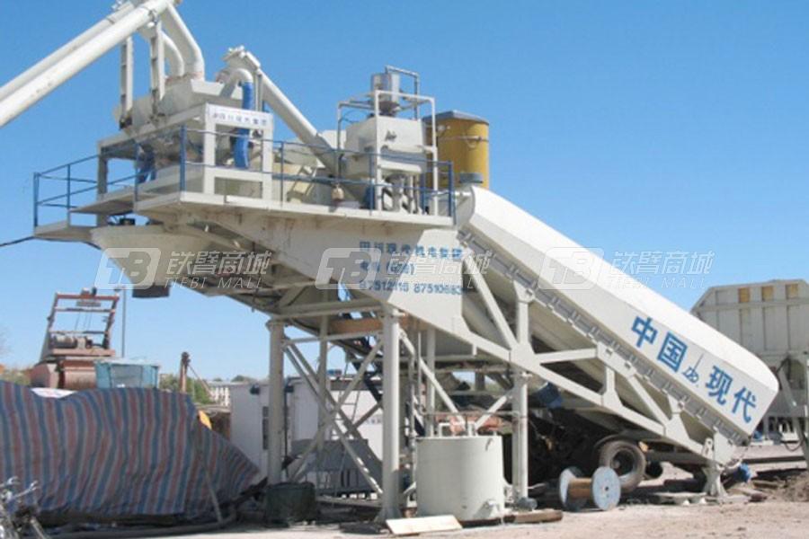 四川建机HZN30T移动拖式型混凝土搅拌站