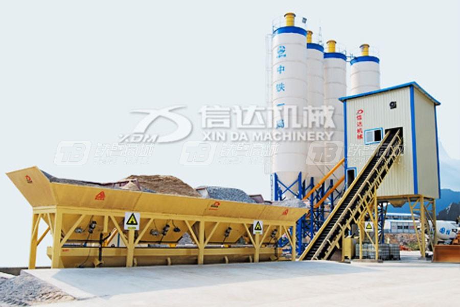 信达机械HZS50模块式混凝土搅拌站