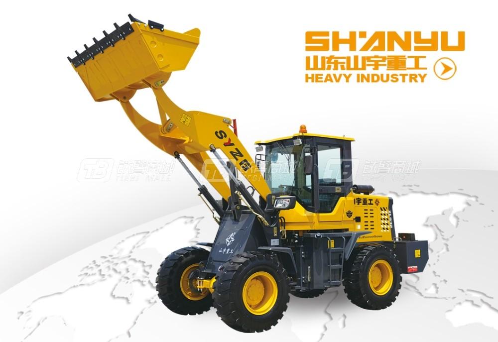 山宇重工ZL932小型轮式装载机