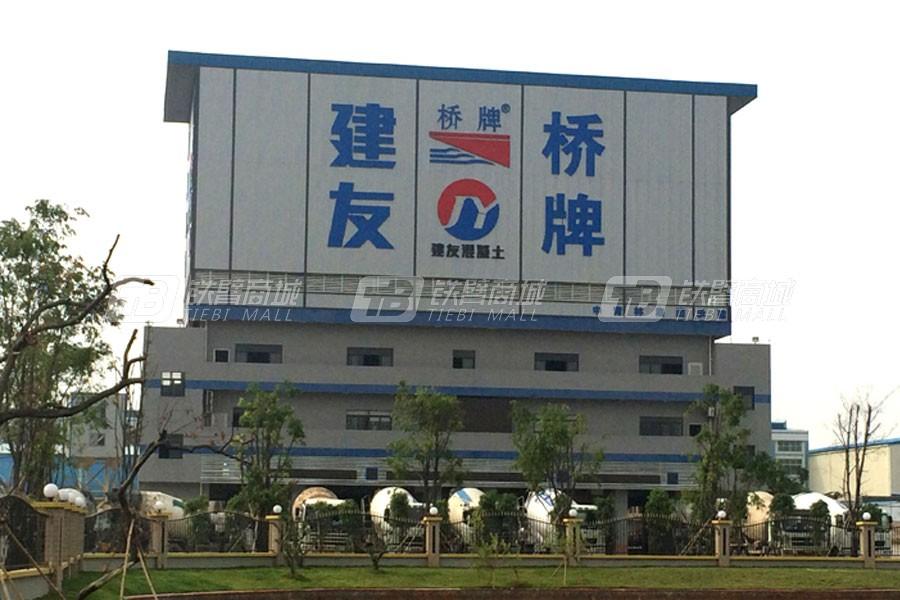 青岛新型建设HZN120环保搅拌站