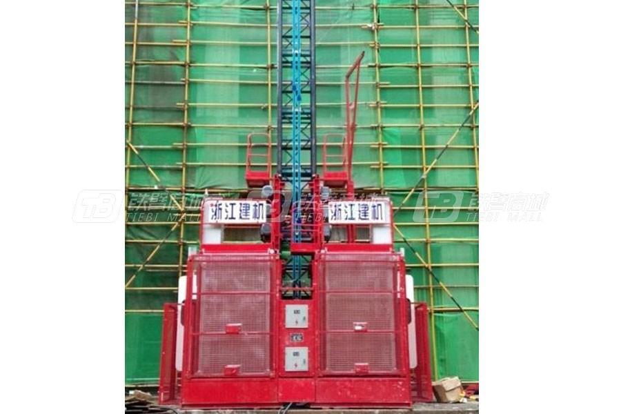 浙江建机变频滑线式施工升降机