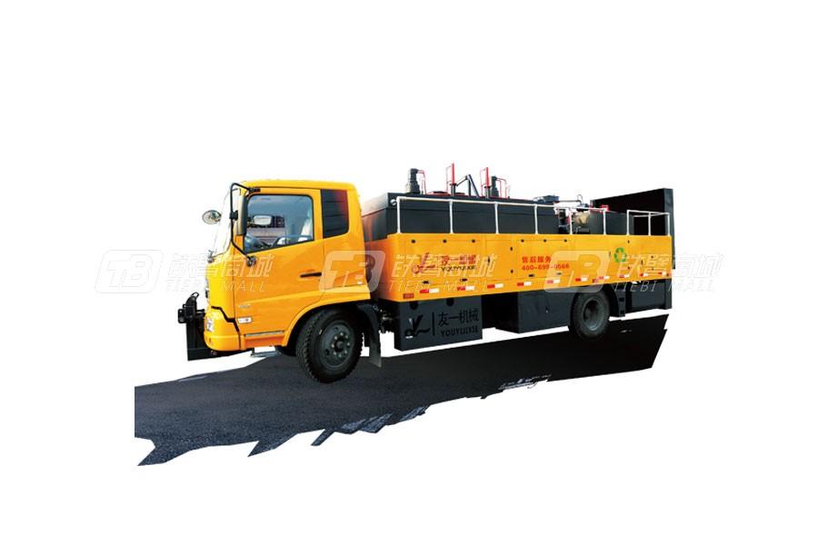 友一道路机械FAHG09DY路面综合养护车
