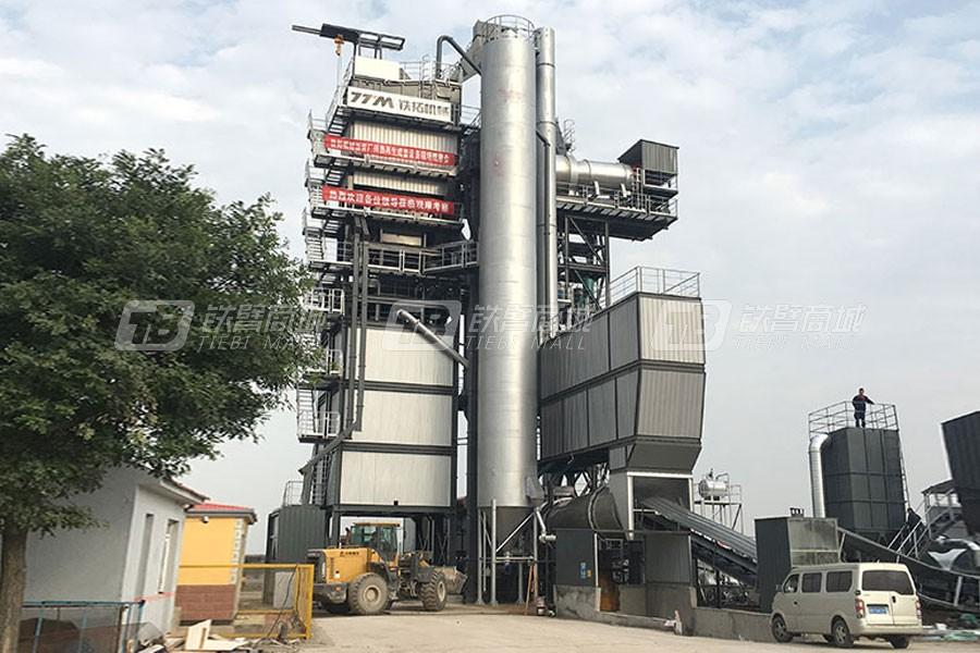 铁拓机械TS4020一体式沥青厂拌热再生设备