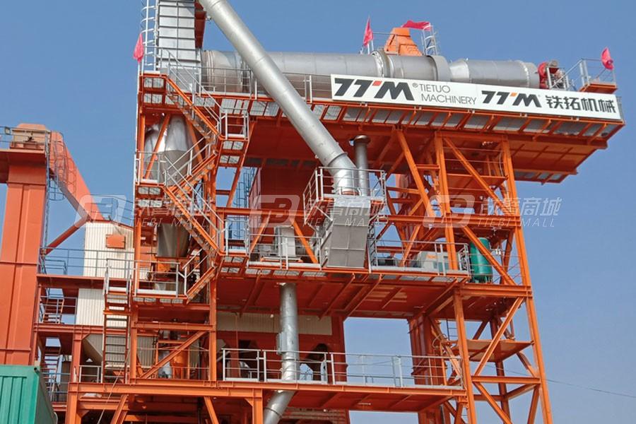 铁拓RLBZ1000沥青厂拌热再生设备