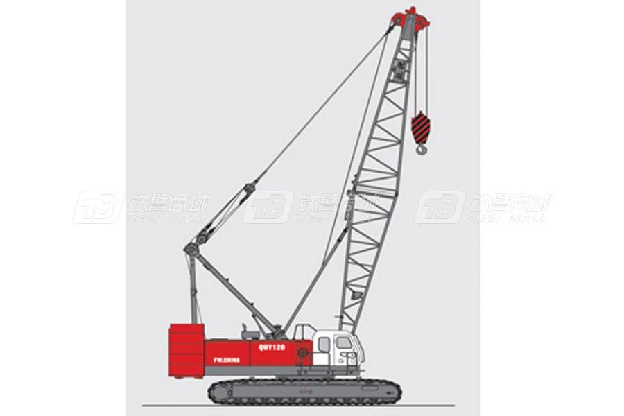 抚挖重工QUY120履带式起重机